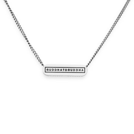 Necklace Essential Logo XS Including Engraving